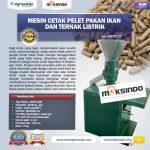 Mesin Cetak Pelet Pakan Ikan dan Ternak Listrik – AGR-PL220