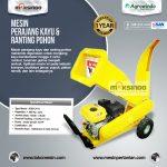 Mesin Perajang Kayu dan Ranting Pohon – AGR-CP15